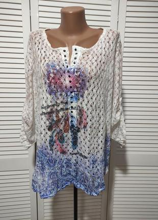 Ажурная трикотажная блузка блуза кофточка