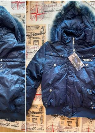 Классная деми куртка