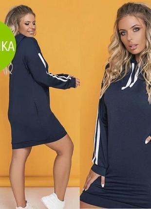 Спортивное платье с капюшоном и карманами- платье большого размера- цвет темно-синий