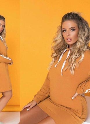 Спортивное платье с капюшоном и карманами- платье большого размера- цвет нежная горчица