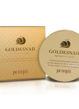 Патчи под глаза с улиткой и золотом (gold & snail) от морщин патчі під очі від зморшок