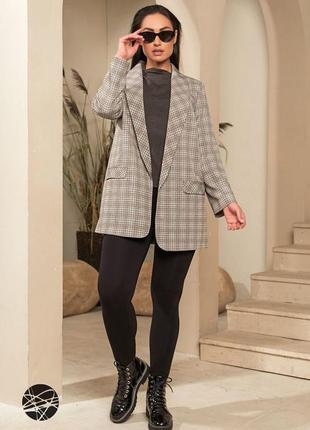 Блейзер с шалевым лацканом и принтом бежевый пиджак