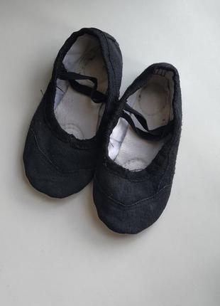 Дитячі танцювальні балетки, 25р.2 фото