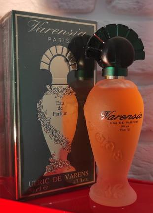 Ulric de varens varensia парф.вода распив 10 мл - 106 грн.оригинал