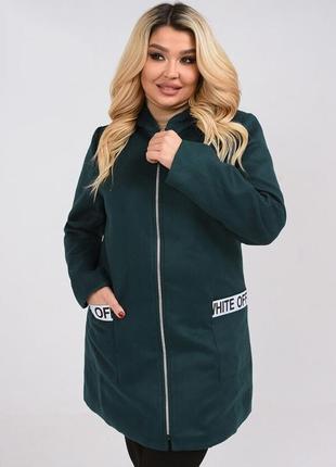 Стильное женское демисезонное пальто 48-50, 50-52, 52-54