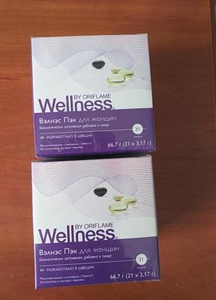 Wellness код 29696