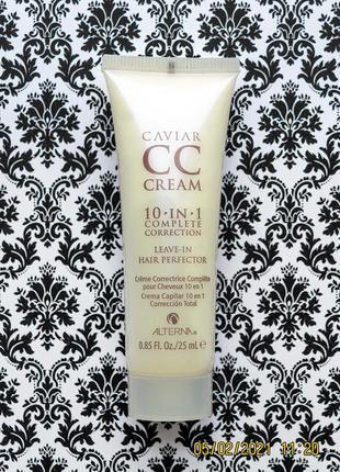 Летний крем маска для волос alterna caviar cc cream 10-in-1 complete correction уф защита 25 мл