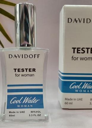 Туалетная вода тестер пробник парфюма