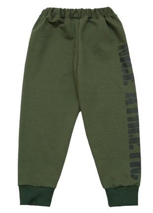Спортивные штаны для мальчика рост 92см-146см 4 расцветки