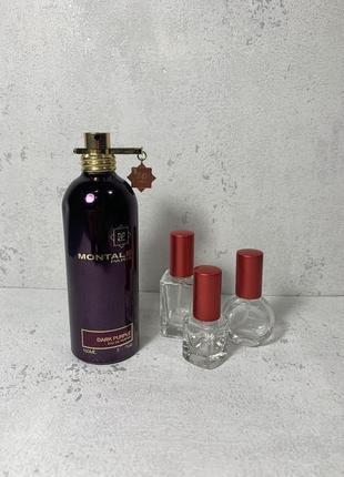 Montale dark purple parfum (распив)