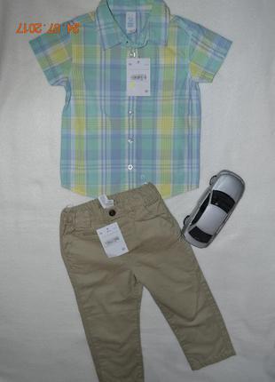 Шикарный набор тенниска и брюки 2-3 года1 фото