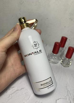 Montale mukhallat parfum3 фото