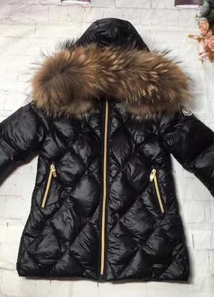 Пуховик пальто moncler