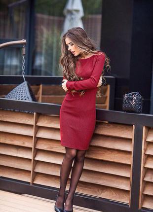 Бордовое платье футляр обтягивающее марсала