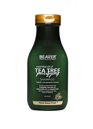 Шампунь для жирного волосся з олією чайного дерева   350ml