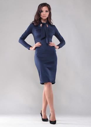 Красивое платье ice синее с длинным рукавом