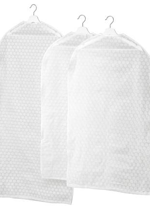 Набор чехлов для  одежды ikea комплект из трёх штук