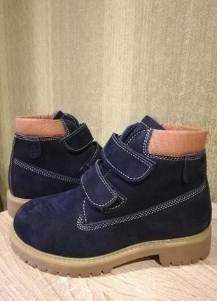 Зимние ботинки из натурального замша