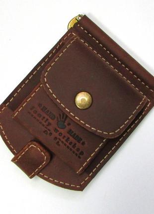 Зажим для денег ручной работы из натуральной кожи с отделом для монет
