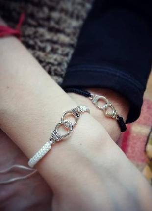 Браслет наручники, парные браслеты желанный , подарок парню , девушке