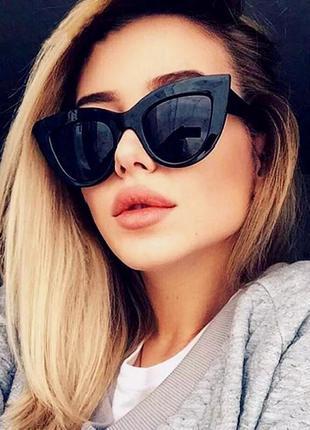 Распродажа! тренд 2021! моднявые женские очки!