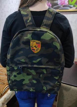 Рюкзак камуфлированый