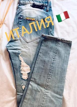 Джинсы lerock италия 🇮🇹