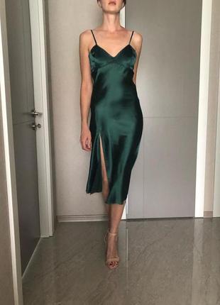 Сліп дрес. сукня атласна