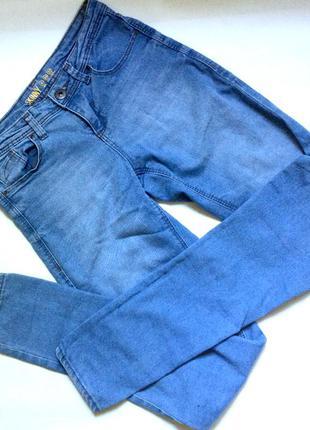 Голубые джинсы скинни узкачи denim co