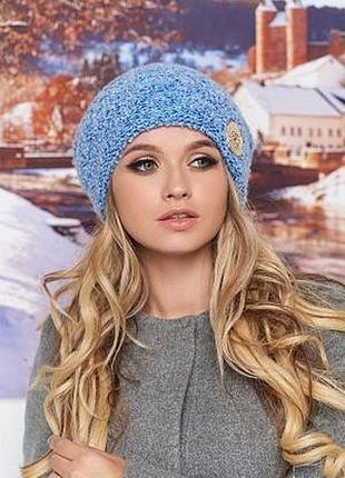 Яркая красивая буклированная теплая шапка зимняя деми бини колпак объемная фактурная бинни