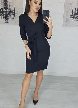 Платье женское короткое нарядное на выход с поясом
