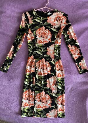 Платье от him