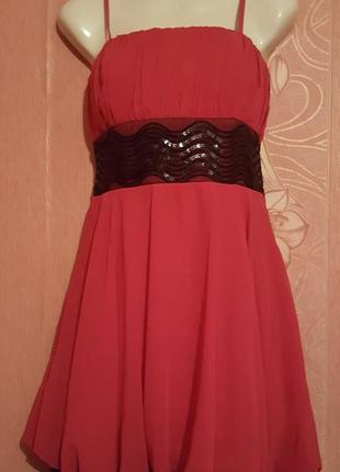 Вечернее нарядное платье.