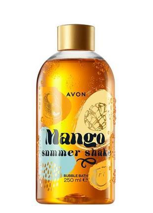 Новинка 💣💣💣! пена для ванны сочное манго.