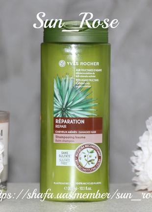 Шампунь для волос питание и восстановление ив роше yves rocher