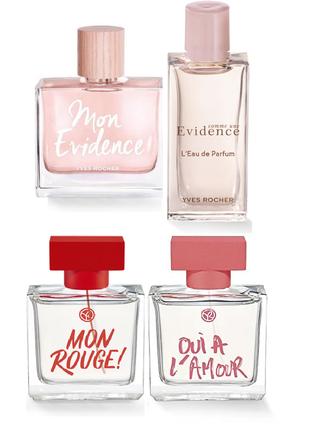Мини ароматы  evidence, mon evidence, mon rouge, oui a l'amour от ив роше