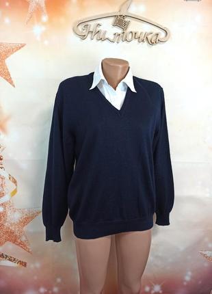 Пуловер мужской - шерсть, 48-50р