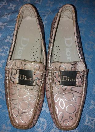 Туфли -мокасины dior с серийным номером 36р.
