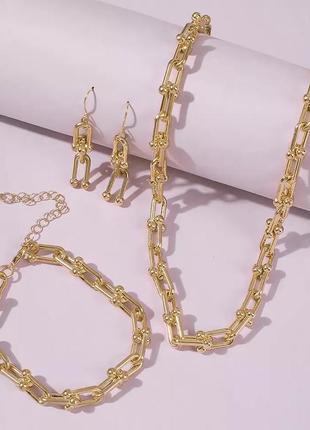 Трендовый набор украшений чокер цепь цепочка серьги браслет