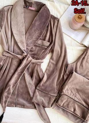 Шикарная велюровая пижама