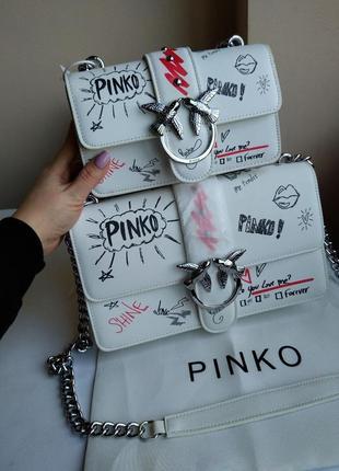 Белая сумочка пинко pinko