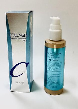 Тональный крем с увлажняющим эффектом enough collagen moisture foundation 13,21,23