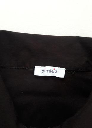 ... розпродаж літнього одягу !!!плаття2 ! ... 56d2f7eef1443