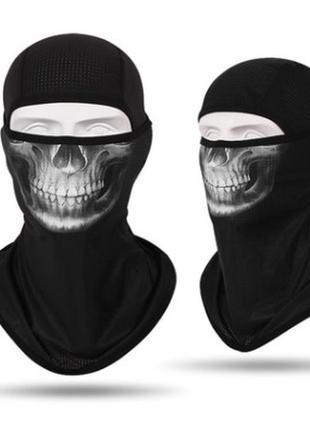 Балаклава 3d, підшоломник безшовний подшлемник череп, маска