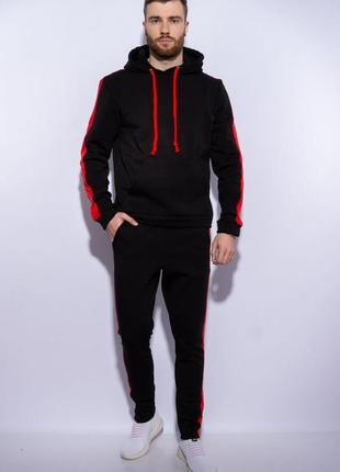 Мужской  спортивный костюм - разные цвета и размеры