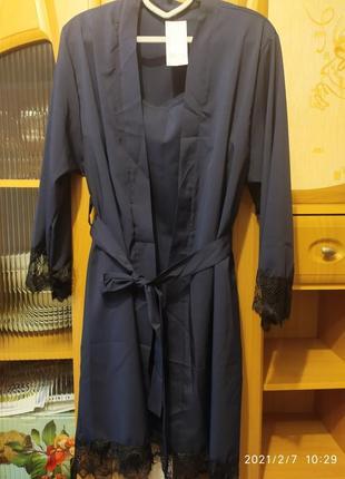 Комплект для дома,состоит из халатика,маечки и брюк