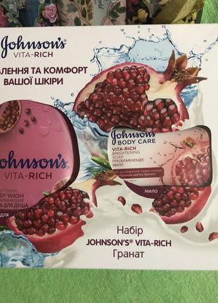 Подарунковий набір johnson's vita-rich гранат