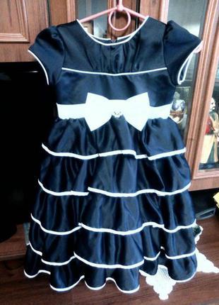 Супер атласное платье