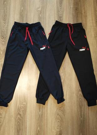 Тонкие спортивные штаны пума 134-158 размер