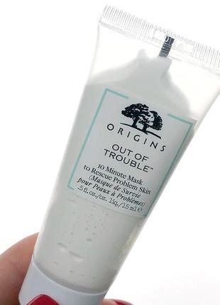 Очищающая 10-минутная маска для проблемной кожи лица origins out of trouble